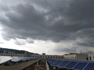 妖怪来了又要下雨了,好不容易见了一天太阳