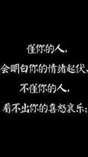 曹操再奸都有知心友,刘备再好也有死对头。