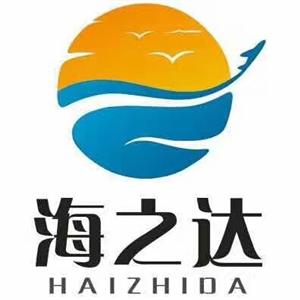 贵州海之达装饰工程有限公司100平米只
