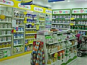 最近买益生菌【预防腹泻】的顾客明显增多,知道为什么吗?