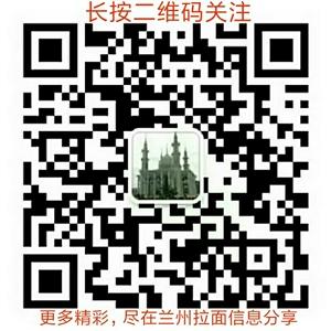 张家川龙山镇