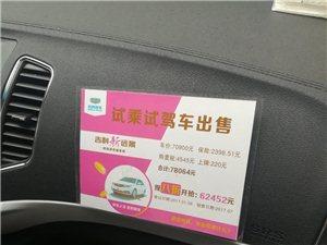 龙8国际正明吉利汽车4S店欢迎你