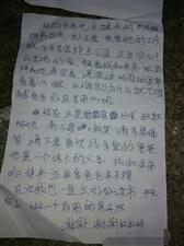 彬县车站咸阳高速郭靖勾搭有夫之妇郭丽娟