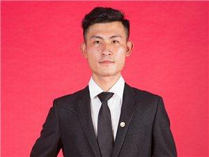 中国平安综合金融保险集团
