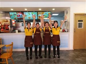 府谷东东包快餐店