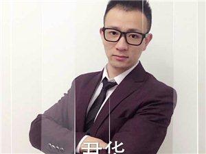 【帅男秀场】尹尧华