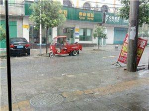 许明寺镇超级大雨好大好大