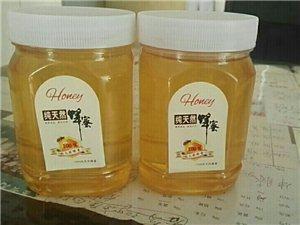 自产纯蜂蜜