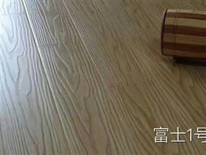 帝派?原木地板