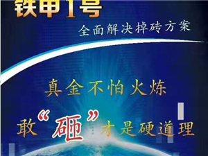 龙南县欧耐克防水材料