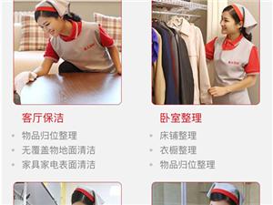 專業家庭保潔,家電清洗