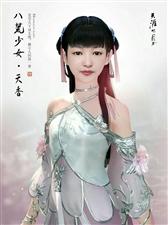 【美女秀场】赵玲
