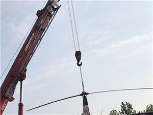 幸福搬家飞机吊装