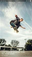 有一天踏着滑板玩遍全世界?