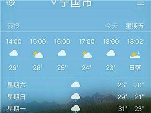 没有火锅的雨天是不完整的