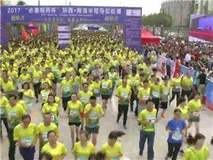 中国-山阳-----马拉松