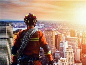 感谢【兴文在线】为兴文消防专门开通了一个版块