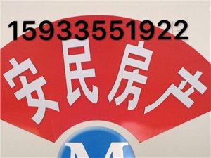 旭峰佳苑3室2厅2卫68万元
