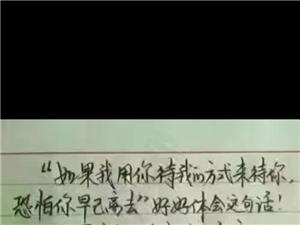 【帅男秀场】韦永飞