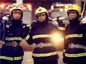 兴文县消防大队公开招聘工作人员报名时间延