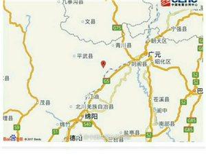 四川绵阳发生5.4级地震,清水有震感!
