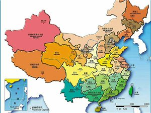 国庆告诉孩子:中国各省名字的由来,涨知识