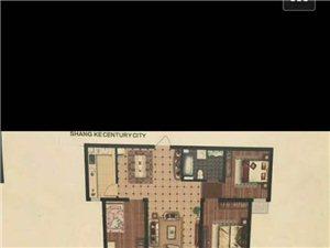 尚科世纪城3室2厅1卫69万元