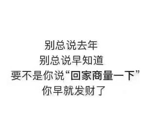 【帅男秀场】李飘
