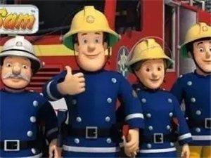 家庭消防安全教育,传授消防安全知识!
