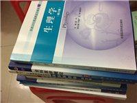 全新医学书,一本20