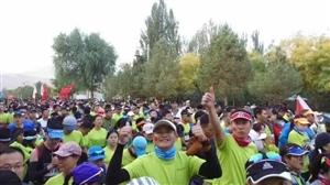 2017敦煌国际马拉松蚂蚁跑团