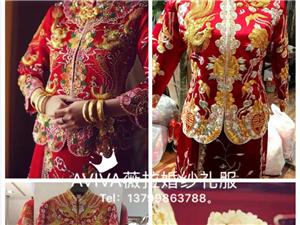 出租,定制婚紗禮服,龍鳳褂,秀禾服,晚禮服