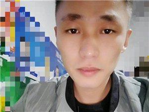 【��男秀�觥砍陶�