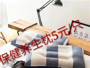 枝江水星家纺冬被狂欢节!即日起连续5天