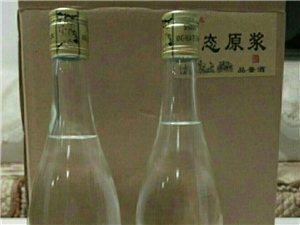 纯粮美酒,匠心酿造!!!