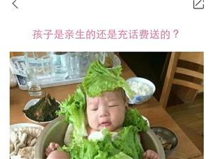 【美女秀场】正宗乡村五谷杂粮