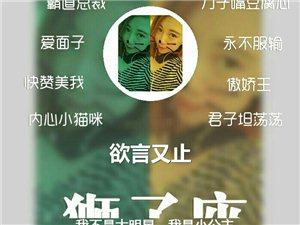 【美女秀场】武苗苗
