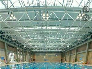 形馆游泳健身会所