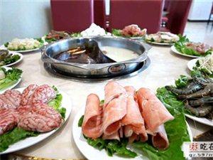 川味时尚火锅,品味美食,享受健康生活。
