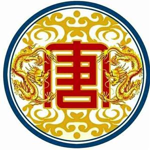 中华唐氏一家亲,联系广汉唐氏宗亲,中华唐氏宗谱四川卷,德阳地区工作组