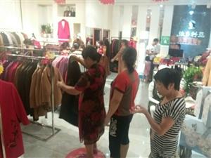 维多利亚服饰凯里店,为时尚点赞,为美丽加