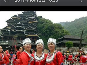 马峰腰鼓文艺演出团