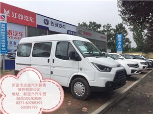 龙8国际市点金汽车销售有限公司龙8国际市点金汽