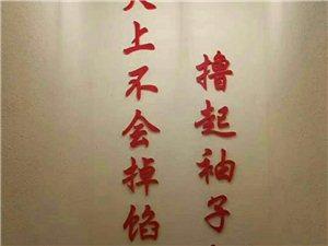 中国金桥茶叶飘香美国