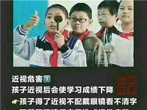 #�i之微笑#????送孩子� �f家�a??