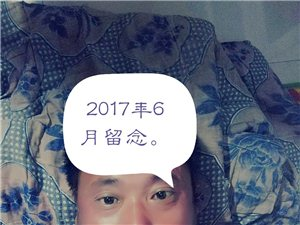 【��男秀�觥亢陆鹳F
