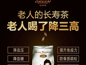牛蒡茶的功效提高免疫力、增强体力、减