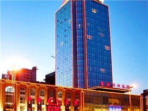 临沂鲁班酒店承接各餐饮以及用房预订