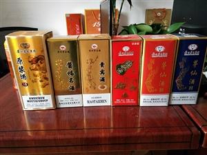 欢迎订购微信wang1833078914