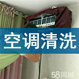 【帅男秀场】杨建伟
